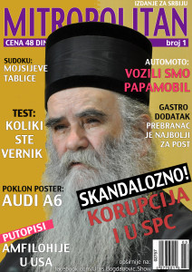 MITROPOLITAN 1 novi